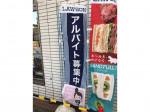 ローソン 羽村小作駅東口店