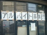 焼肉わぎゅう家 伏見竹田店