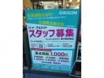 キッチンオリジン 新大阪宮原店