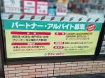 セブン‐イレブン 豊橋立花町店
