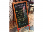CONA町田店