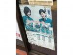 セブン-イレブン 大阪紅梅町店