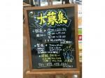 カンテボーレ 堺北花田店 (CANTEVOLE)
