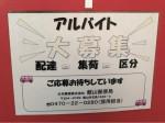 館山郵便局