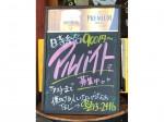 cafe & bar Luigi