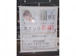 AUBE HAIR lilie(オーブヘア リリエ) 富士店