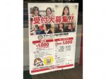PECO SHOP(ペコショップ) 光町店