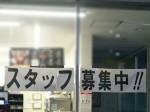 ファミリーマート 伏見醍醐大構店