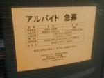 株式会社 日向興発 本社営業所