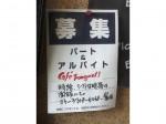 カフェフーケ 玉川店