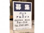 COFFEE MIKI 玉川店