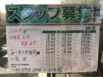 セブン-イレブン 品川西大井駅前店