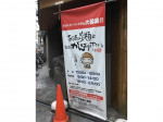 南堀江2丁目食堂