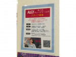 ALGY(アルジー) あべのキューズモール店