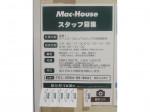 Mac-House(マックハウス) ウィングタウン岡崎店