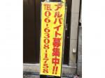 龍鳳 十三店
