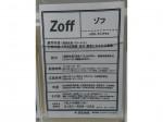 Zoff 草津エイスクエア店