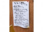 酒と魚と酒菜と鶏 天満橋 石河(いしこ)
