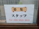 リラクゼーションサロンエリート 大阪駅前第二ビル店