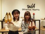 ORiental TRaffic 京阪モール店