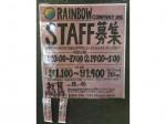 RAINBOW cafe dining&bar 下北沢