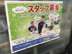 ファミリーマート 近鉄丹波橋駅1番ホーム店