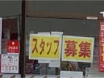 セブン-イレブン 大府共和町店