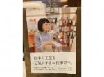 中川政七商店街 東京ミッドタウン店