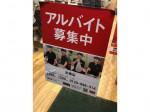 吉野家 京橋店