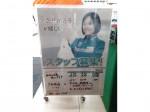 セブン-イレブン 大和桜森店