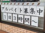 セブン-イレブン 渋川辰巳町店