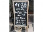 個室居酒屋 いづ味 泉楽 刈谷店
