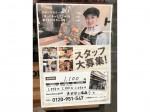 ほっともっとグリル 世田谷三宿通り店