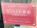 OHARA(オハラ) 元町本店