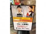 マクドナルド JR難波駅前店