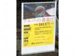 カラオケD's 新小岩店