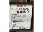 新宿一丁目食堂