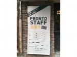 CAFFE & BAR PRONTO 渋谷1・2F店