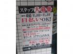 宅配弁当 京香 赤坂店