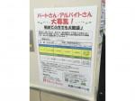 東急ストア 武蔵小山駅ビル店