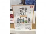 ユニクロ 五反田TOC店