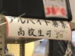 鞄・財布専門店 CHERRY イオン尼崎店
