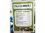 スポーツミツハシ 草津エイスクエア店