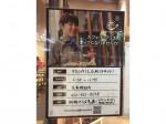 CAFE de CRIE(カフェ・ド・クリエ) 名駅西口店