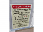 kanemi(カネミ) ピアゴ洞店