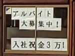 七輪炭火焼肉 味ん味ん 愛川店