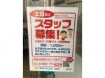 ポニークリーニング 国分寺駅北口店