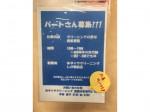 (株)ダイヤクリーニング コープさっぽろしが室蘭駅前店