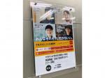 マクドナルド 羽田空港第1ビル駅店