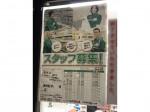 セブン-イレブン 蒲田駅前店